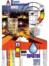 Відділення вищої освіти, Художня школа, дизайн плакату