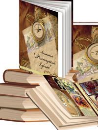 Відділення вищої освіти, Художня школа, дизайн книги