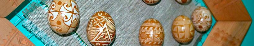 Великодня виставка – Яйце Райце