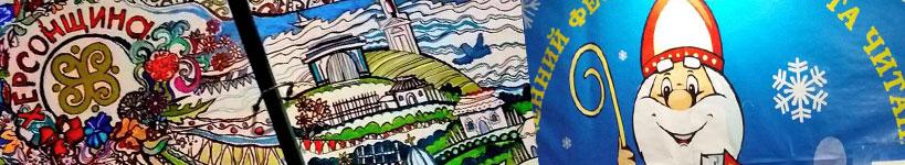 Книжковий Миколай – південний фестиваль книги та читання