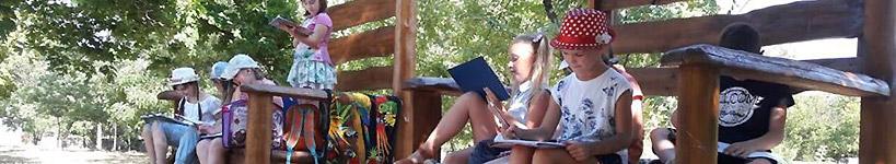 Літній відпочинок чи навчання